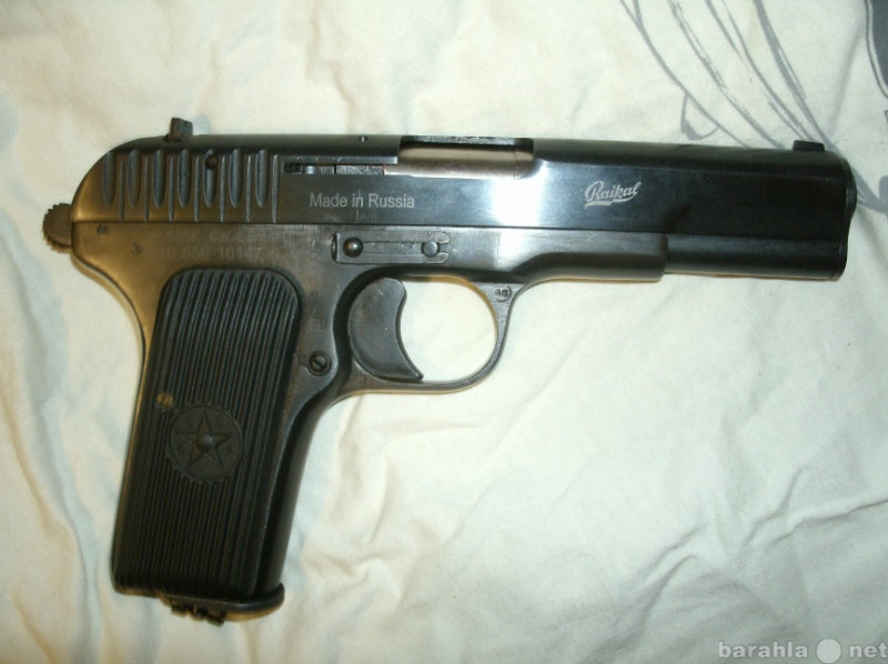 Продам Пневматический пистолет 656