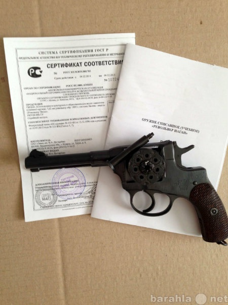 Продам Макет револьвера Наган (ЗИД)