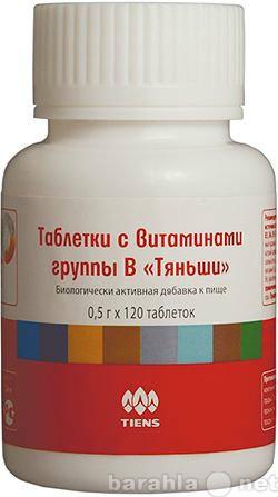 Продам Витамины группы В.