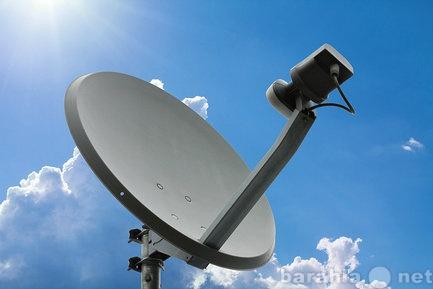 Продам Рткомм-Сибирь спутниковый интернет