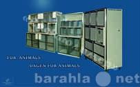 Продам Клетки для животных