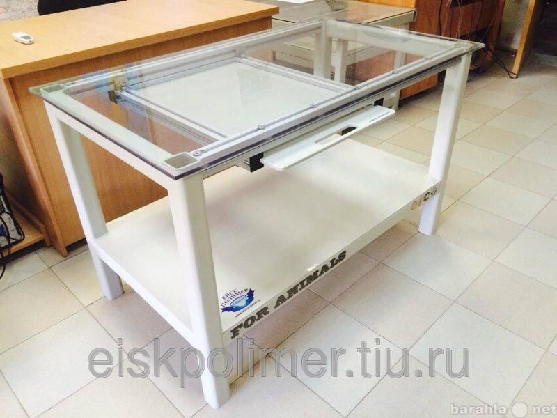 Продам Стол ветеринарный рентгенопрозрачный