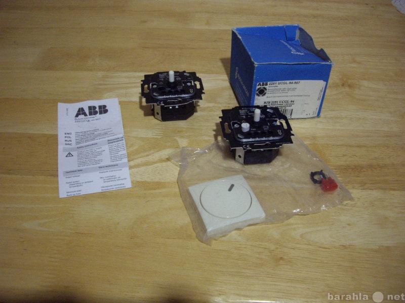 Продам Светорегулятор с центральной платой ABB