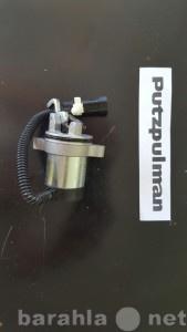 Продам Электромагнитный клапан топливной рейки