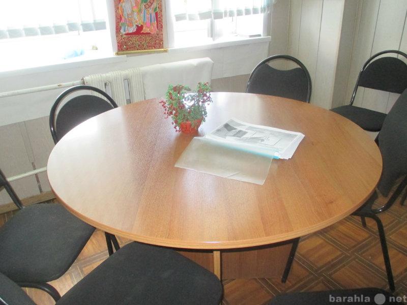 Продам: Стол круглый