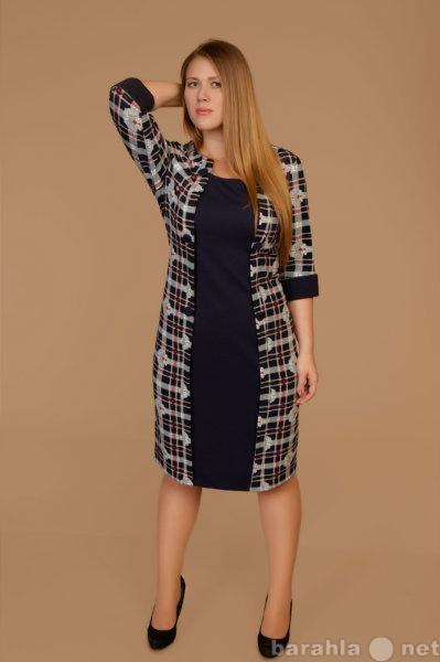 Женская одежда оптом из москвы дешево