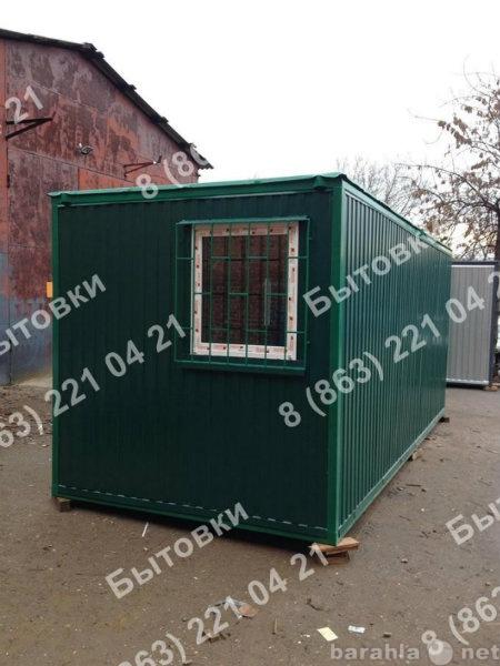 Продам Вагончик-дом с полимером зеленого цвета