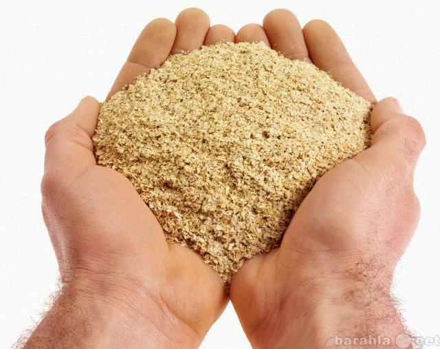 Продам Отруби пшеничные пушистые(оптом)