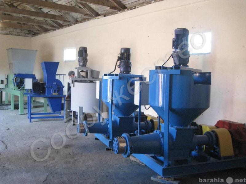 Продам Оборудование для брикетирования