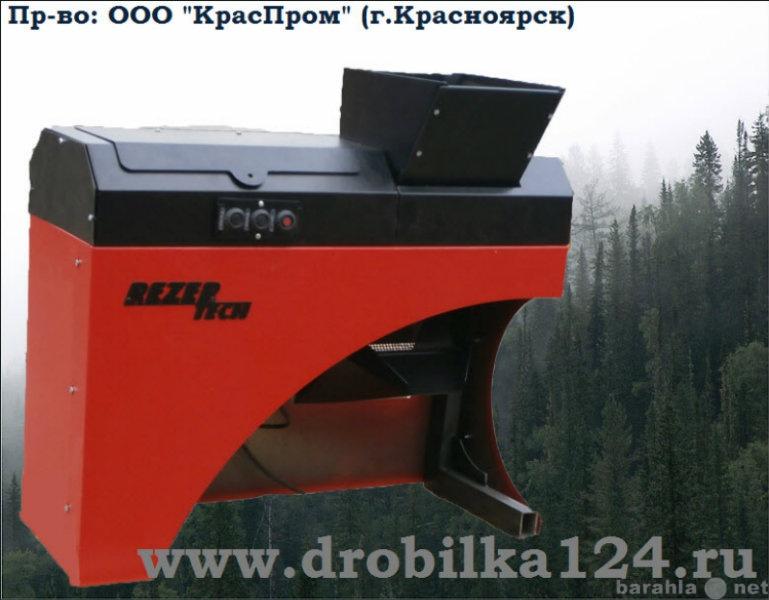 Продам Мобильная дробилка угля (5-25мм)