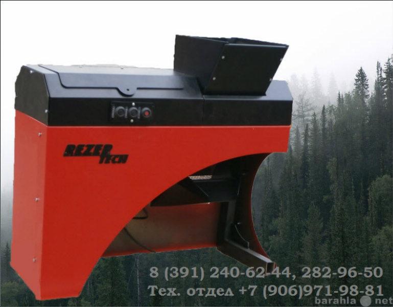 Продам: Мобильная дробилка угля (5-25мм)