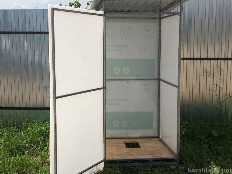 Продам Туалеты для дачи