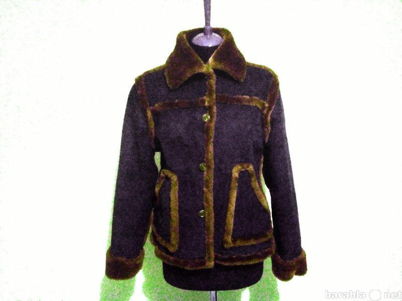 Продам Куртка замшевая р-р 44
