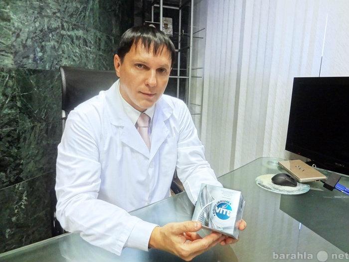 Продам Эквелибриум-Вита - онкология, сах.диабет