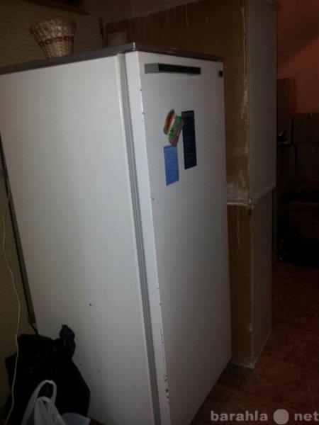 Дзержинск нижегородская обл сайты, частные объявления, продаю холодильник вакансии в выксе свежие вакансии