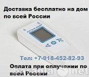 Продам Спинор LCD , прибор КВЧ-ИК и ФРИ терапии