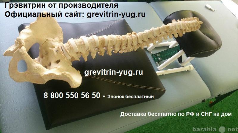 Продам Тренажер Грэвитрин-мини для вытяжения