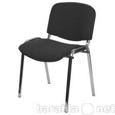 Продам: офисные стулья и кресла 2+2