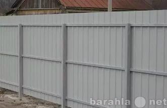 Продам ТРУБЫ МЕТАЛЛИЧЕСКИЕ  С ДОСТАВКОЙ
