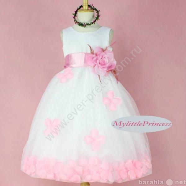 Продам Детское платье с лепестками
