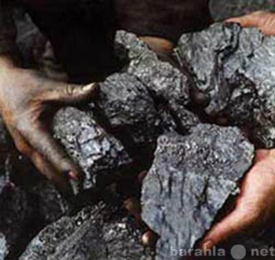 Продам уголь кузбасский