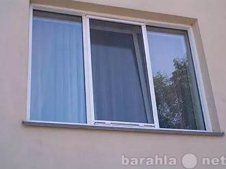 Продам Пластиковые окна, балконные рамы.