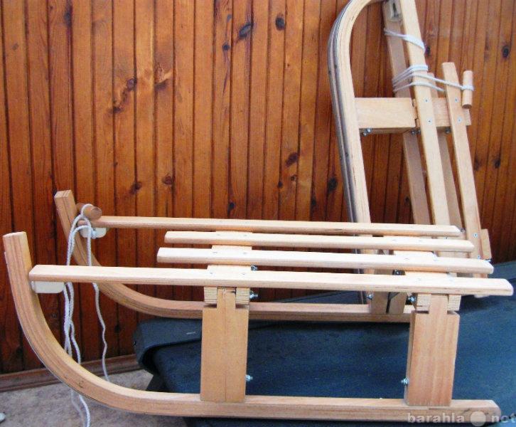 Продам санки – салазки деревянные складные