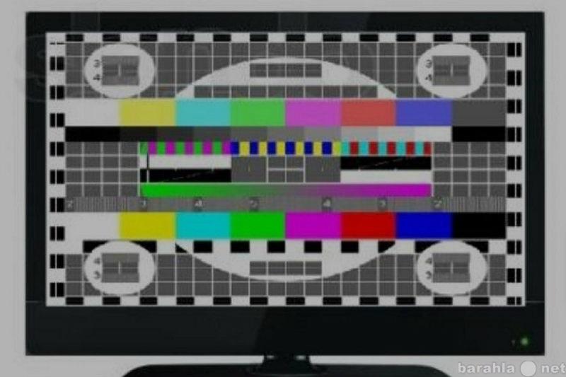 Продам Ремонт Ваших телевизоров можно на дому