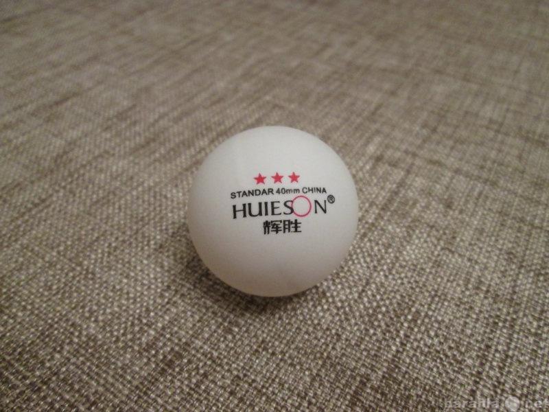 Продам Теннисный мяч Настольный теннис