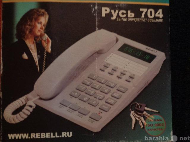 Продам: телефон с определителем номера