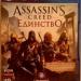 Продам Видеоигра Assassin's Creed: Unity