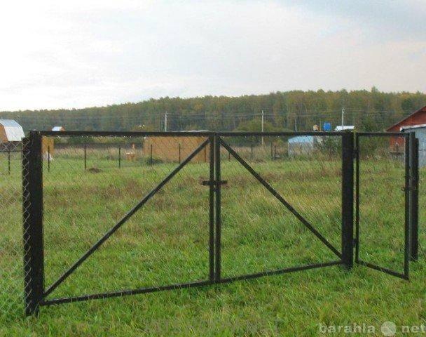 Продам Ворота и калитки с доставкой