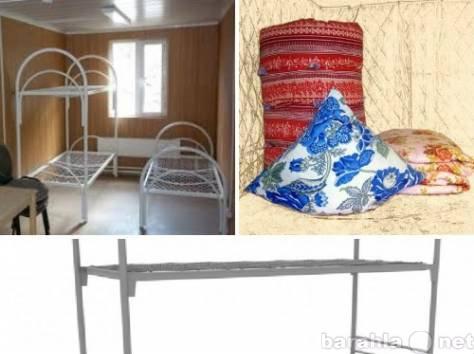 Продам Кровати металлические для рабочих с дост
