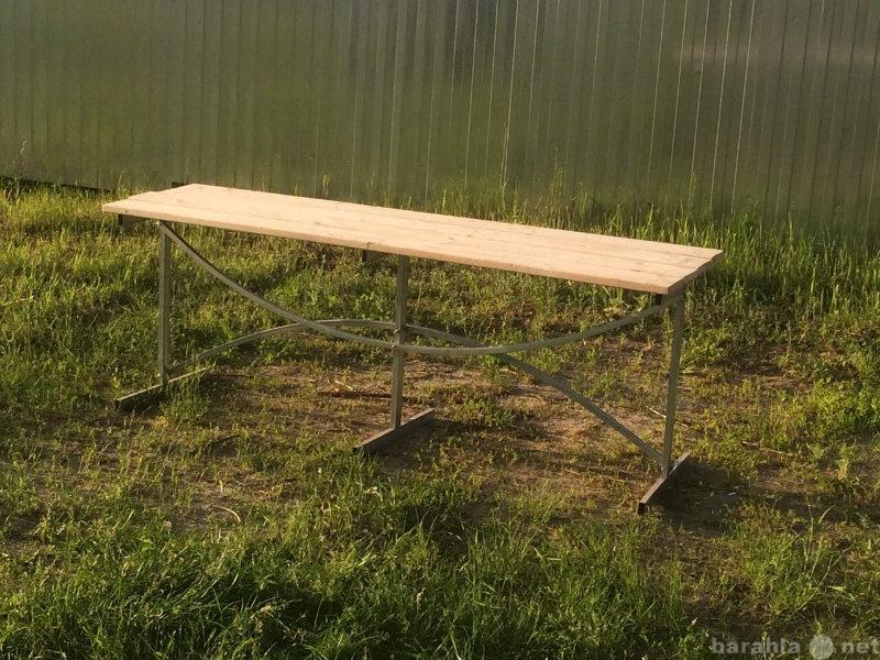 Продам Дачный стол