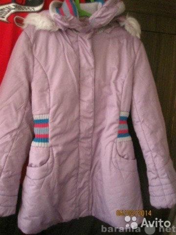 Продам: Тёплая сиреневая теплая куртка - пальто