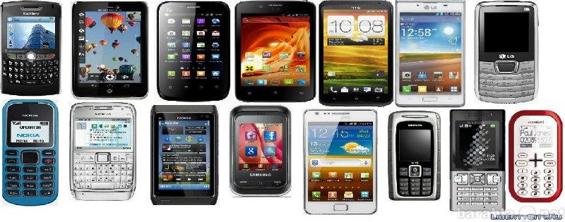 Куплю Скупка Телефонов Смартфонов