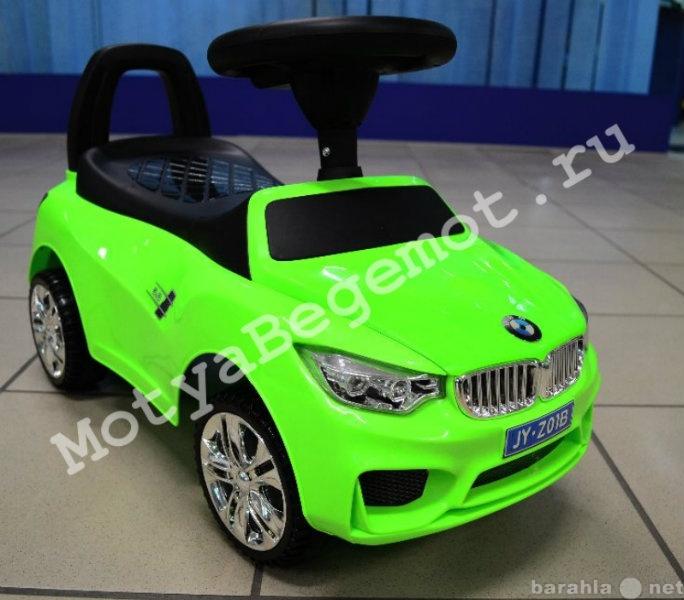 Продам Детская каталка машинка BMW