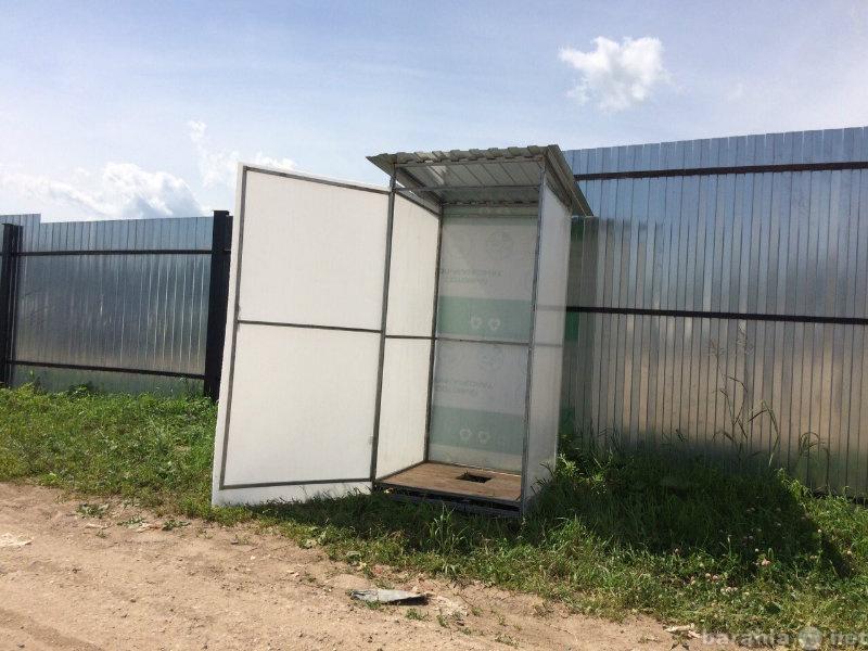 Продам Туалет для дачи