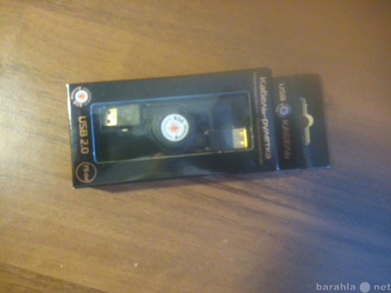 Продам Кабель-рулетка Konoos USB 2.0
