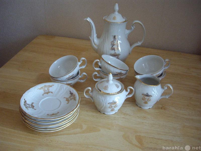 Продам Чайный сервис Bernadotte