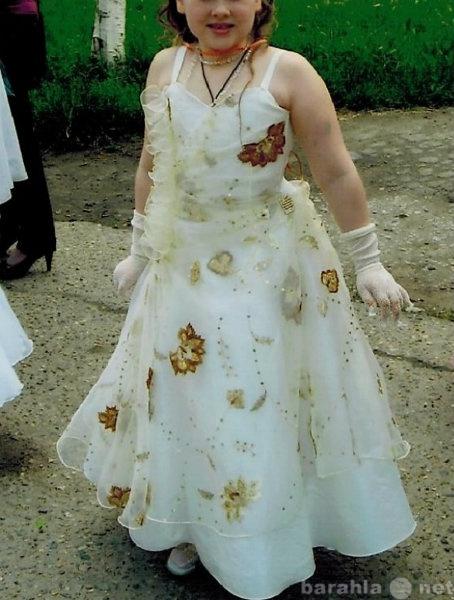 Продам Праздничное платье на девочку 7-8 лет