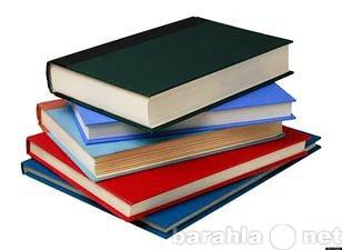 Продам Литература разная книги