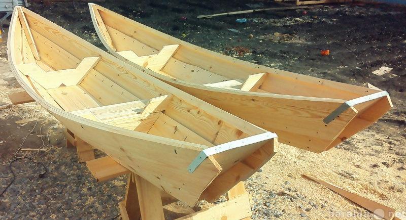 Продам Лодка деревянная