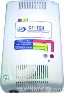 Продам Сигнализатор газовый СГ1-СНм (v-8)