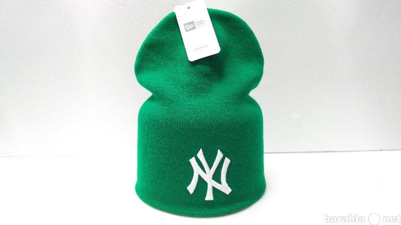 Продам шапка Ntw York long