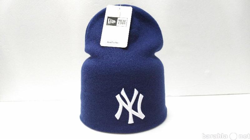 Продам шапка NY long blue