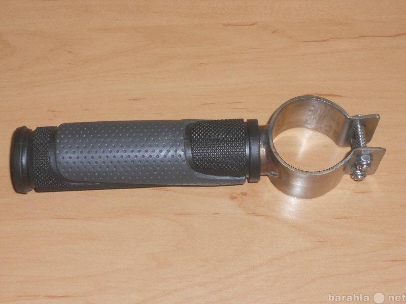 Продам Ручка для черенка 37 мм на Скуп