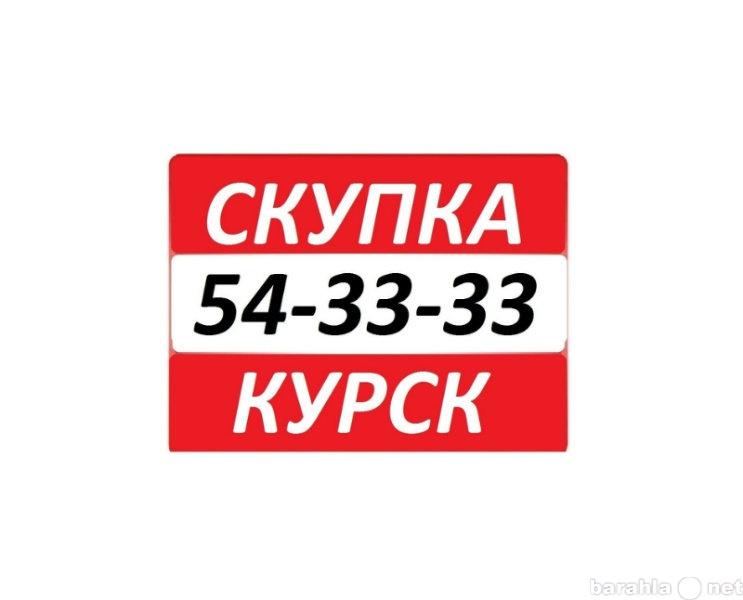 Куплю ЖК LED SMART телевизоры 8-910-740-33-33