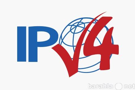 Продам Провайдеро-независимые PI IPv4 - адреса