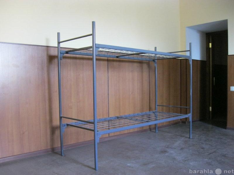 Продам Кровати для рабочих металлические